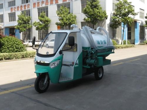 电动三轮吸污车