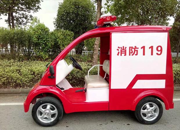 电动消防车价格.jpg