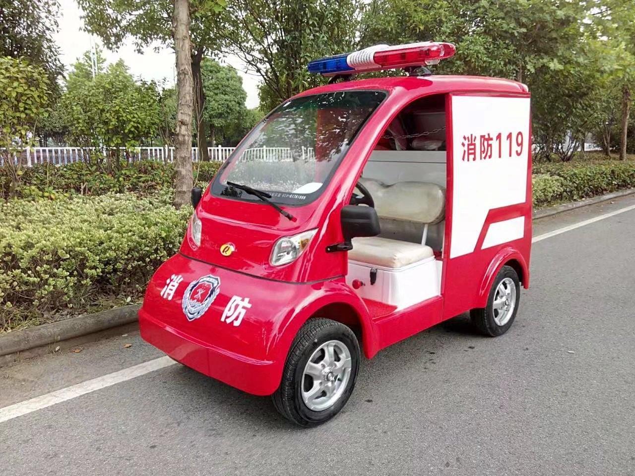 电动消防车.jpg